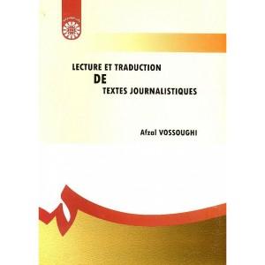 منابع کنکور کارشناسی ارشد مترجمی فرانسه