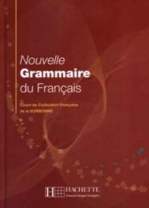منابع کنکور کارشناسی ارشد رشته زبان و ادبیات فرانسه