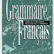 منابع عمومی کنکور کارشناسی ارشد زبان فرانسه