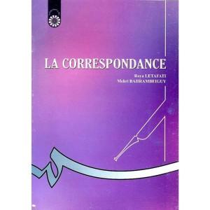 منابع آزمون کارشناسی ارشد رشته زبان و ادبیات فرانسه