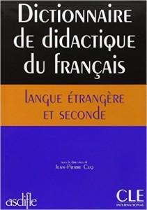 منابع کنکور دکتری آموزش زبان فرانسه