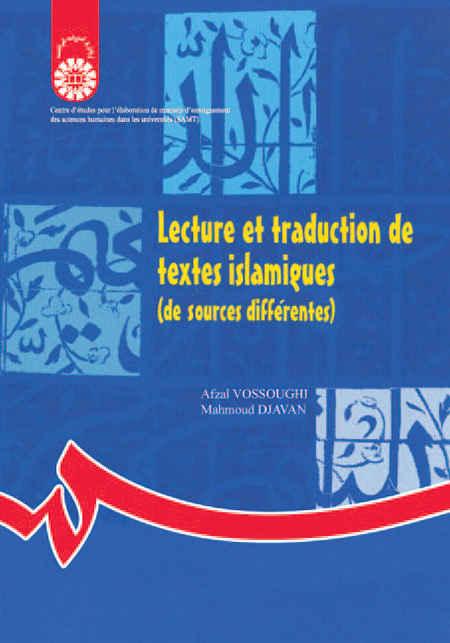 منابع کنکور دکتری مترجمی زبان فرانسه
